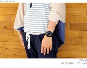 【あす着】ベビーG カシオ 腕時計 レディース ネオンダイアルシリーズ オールブラック CASIO Baby-G BGA-131-1B2DR
