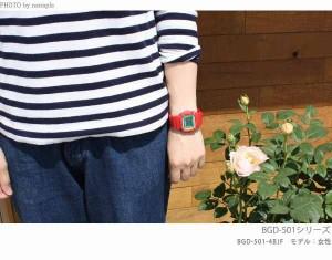Baby-G クオーツ レディース 腕時計 BGD-501-7BDR カシオ ベビーG ホワイト