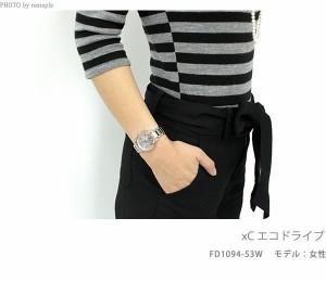 【あす着】【おまけ付き♪】シチズン クロスシー エコマルチ ソーラー 北川景子 FD1090-54W CITIZEN xC レディース 腕時計 ピンクベージ