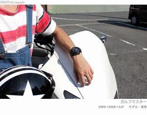 G-SHOCK ガルフマスター 電波ソーラー メンズ 腕時計 GWN-1000B-1AER カシオ Gショック オールブラック
