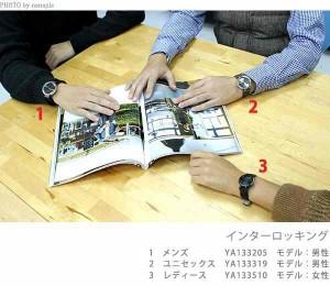 グッチ インターロッキング レディース 腕時計 YA133510 GUCCI オールブラック