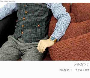 【シャーペン付き♪】オロビアンコ タイムオラ メルカンテ 日本製 メンズ OR-0055-3 Orobianco 腕時計 ブラック×ダークブラウン