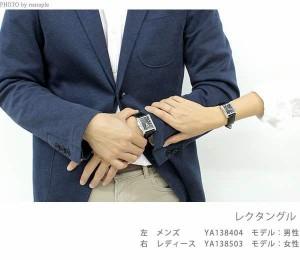 【あす着】グッチ Gタイムレス レクタングル レディース 腕時計 YA138503 GUCCI ブラック