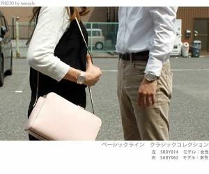 【あす着】セイコー メカニカル プレザージュ 自動巻き SRRY014 SEIKO PRESAGE Mechanical レディース 腕時計 クラシックコレクション