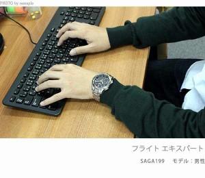 【あす着】セイコー ブライツ フライト エキスパート クロノグラフ SAGA199 SEIKO BRIGHTZ 腕時計 電波ソーラー ブラック×ピンクゴール