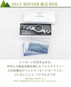 セイコー プロスペックス アルピニスト 限定モデル ソーラー SBEB039 SEIKO PROSPEX 腕時計 スノーホワイト