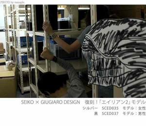 【あす着】セイコー スピリット ジウジアーロ 限定モデル SCED037 SEIKO SPIRIT メンズ 腕時計 クロノグラフ