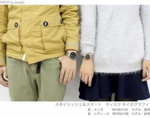 オリエント 自動巻き メンズ 腕時計 WV0841ER ORIENT スタイリッシュ&スマート ディスク タイポグラフィ オールブラック