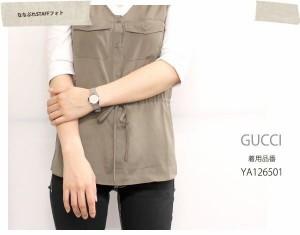 グッチ Gタイムレス レディース 腕時計 YA126516 GUCCI シルバー