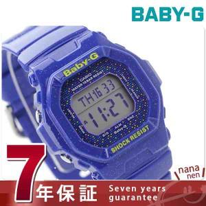 Baby-G コズミックフェイスシリーズ クオーツ レディース BG-5600GL-2DR カシオ ベビーG 腕時計 ブルー