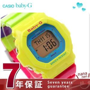 ベビーG エナジェティックカラーズ クオーツ BG-5607-9DR レディース 腕時計 CASIO Baby-G マルチカラー