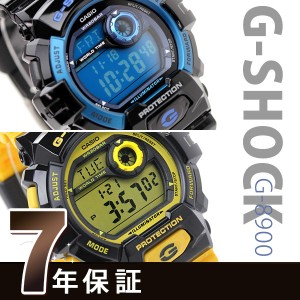 Gショック 8900 シリーズ CASIO G-SHOCK 腕時計 選べるモデル