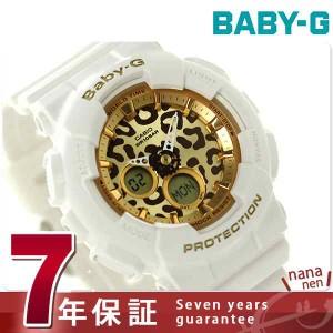 Baby-G レオパードシリーズ レディース 腕時計 BA-120LP-7A2DR カシオ ベビーG ゴールド×ホワイト