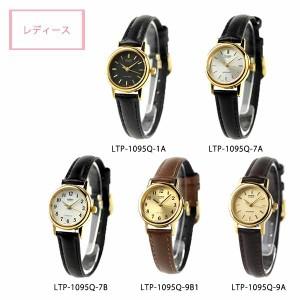 チプカシ カシオ 海外モデル ベーシック 33mm 24mm 選べるサイズ 丸型 革ベルト ゴールド CASIO-1095