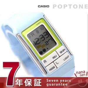 カシオ チプカシ ポップトーン CASIO POPTONE デジタル ブルー LDF-51-2ADR