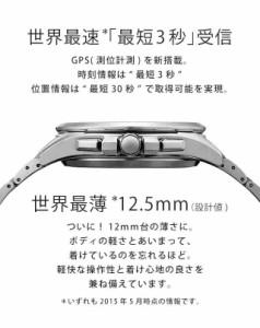 シチズン アテッサ サテライトウエーブ F150 メンズ 腕時計 CC3010-51E CITIZEN ブラック