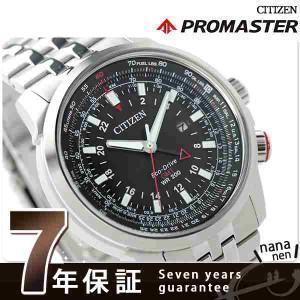 シチズン プロマスター ソーラー GMT 航空計算尺 BJ7071-54E CITIZEN PROMASTER SKY メンズ 腕時計 グローバルスカイ ブラック