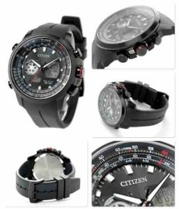 シチズン プロマスター ソーラー クロノグラフ 航空計算尺 JZ1066-02E CITIZEN PROMASTER SKY メンズ 腕時計 グローバルスカイ オールブ