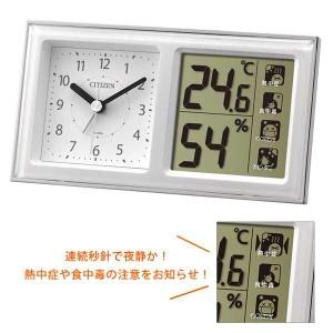 クロック シチズン 置時計 温湿度計 ライフナビ648A ホワイト 8RE648-A03