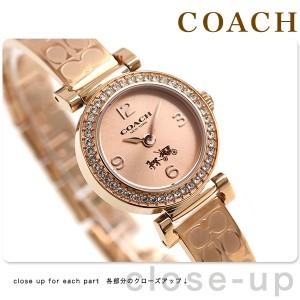 コーチ マディソン ファッション レディース 腕時計 14502203 COACH ピンクゴールド