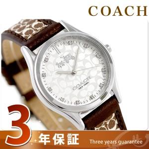 コーチ クラシック シグネチャー 30mm レディース 腕時計 14502332 COACH シルバー×ブラウン