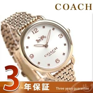 【あす着】コーチ デランシー スリム 36mm レディース 腕時計 14502787 COACH シルバー×ピンクゴールド