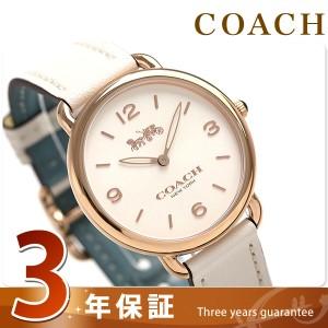 【あす着】コーチ デランシー スリム 36mm 革ベルト レディース 腕時計 14502795 COACH シルバー×アイボリー