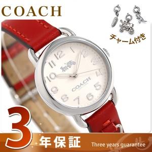 【あす着】コーチ デランシー 28mm チャーム レディース 腕時計 14502814 COACH 革ベルト