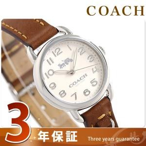 【あす着】コーチ デランシー 28mm チャーム レディース 腕時計 14502815 COACH 革ベルト