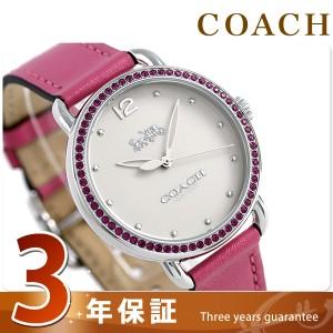 【あす着】コーチ デランシー 36mm ピンクストーン レディース 14502879 COACH 腕時計 革ベルト