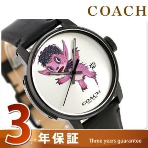 コーチ ゲイリーベースマン 限定モデル メンズ 腕時計 14602051 COACH シルバー×ブラック