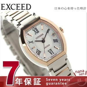 シチズン エクシード チタニウムコレクション 電波ソーラー ES8144-59A CITIZEN EXCEED レディース 腕時計 マザーオブパール×ピンクゴー