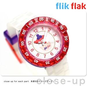 【あす着】フリック フラック キッズ ケーキ 子供用 腕時計 FCSP046 Flik Flak