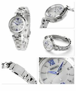 【ブックカバー付き♪】【あす着】セイコー ルキア ラッキーパスポート レディ ルキア SSQV013 SEIKO LUKIA 腕時計 綾瀬はるか ホワイト