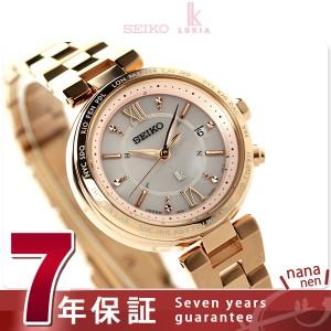 セイコー ルキア ラッキーパスポート レディ ルキア SSQV016 SEIKO LUKIA 腕時計 綾瀬はるか ピンク×ピンクゴールド