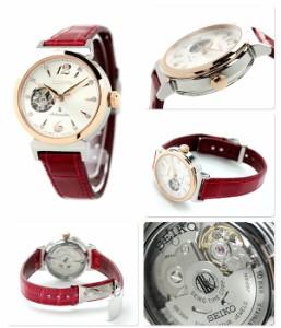 【あす着】セイコー ルキア 自動巻き オープンハート レディース 腕時計 綾瀬はるか SSVM012 SEIKO LUKIA