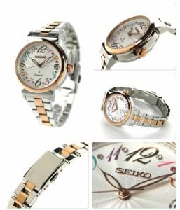 【ブックカバー付き♪】【あす着】セイコー ルキア 自動巻き レディース 腕時計 SSVM018 SEIKO LUKIA 綾瀬はるか ホワイト×ピンクゴール