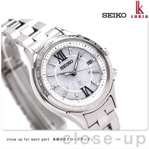 【あす着】セイコー ルキア ラッキーパスポート レディ ルキア SSVV011 SEIKO LUKIA 腕時計 綾瀬はるか