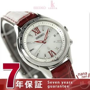 【5月下旬頃入荷予定 予約受付中♪】セイコー ルキア ラッキーパスポート レディ ルキア SSVV013 SEIKO LUKIA 腕時計 綾瀬はるか ホワイ