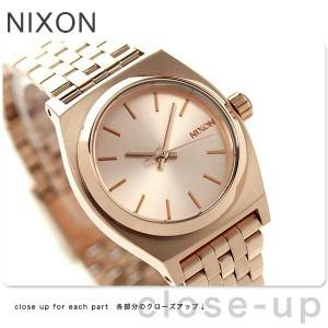 ニクソン スモールタイムテラー A399 レディース 腕時計 A399897 nixon オールローズゴールド