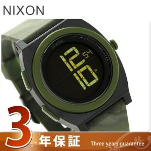 【あす着】ニクソン nixon タイムテラー デジ クオーツ 腕時計 A4171727 NIXON マーブル カモ