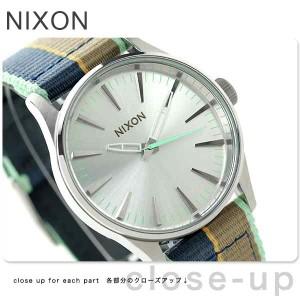 ニクソン nixon セントリー 38 ナイロン ミディアムサイズ 腕時計 A4262083 NIXON シルバー/ネイビーストライプ