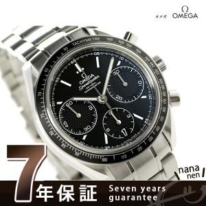 【あす着】オメガ OMEGA スピードマスター レーシング 40MM 自動巻き 326.30.40.50.01.001 メンズ 腕時計 ブラック