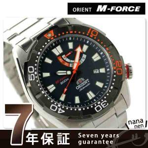 オリエント ダイバーズ エムフォース リバイバル 自動巻き WV0191EL ORIENT メンズ 腕時計 ブルー