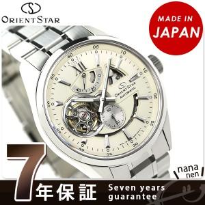 【あす着】オリエントスター モダンスケルトン 自動巻き オープンハート WZ0281DK 腕時計 アイボリー