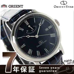 【クロス付き♪】オリエントスター エレガントクラシック 自動巻き メンズ WZ0331EL Orient Star 腕時計 パワーリザーブ ネイビー