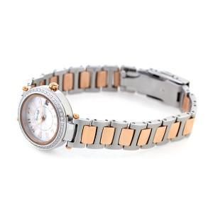 ルビンローザ Rubin Rosa ソーラー レディース 腕時計 R503TWHMOP R503 ホワイトシェル