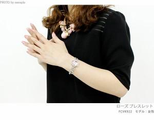 アナスイ ローズ ブレスレット レディース 腕時計 FCVK922 ANNA SUI クオーツ ライトピンク