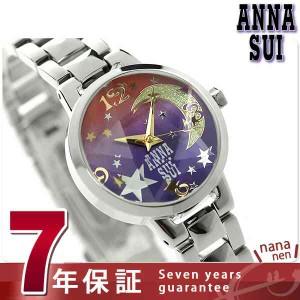 アナスイ スター ブレスレット レディース 腕時計 FCVK919 ANNA SUI パープルグラデーション