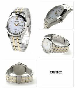 セイコー スピリット ソーラー メンズ SBPX085 SEIKO SPIRIT 腕時計 ホワイト